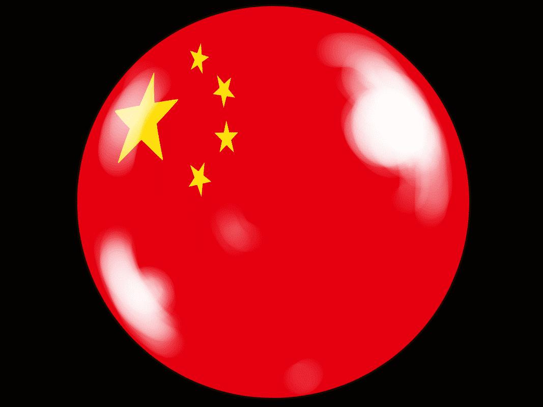 Powerconcept Chine